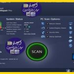 Advanced System Repair Pro 2020 Crack Fully Tested Drect Download