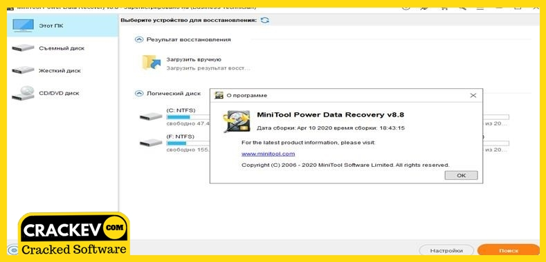 MiniTool Power Data Recovery 2020 Crack