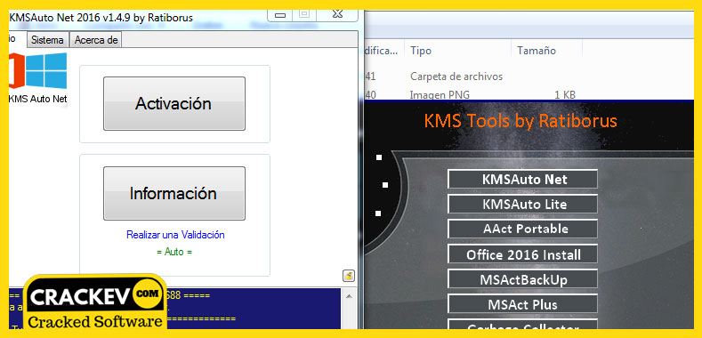 Kms Tools Portable Password